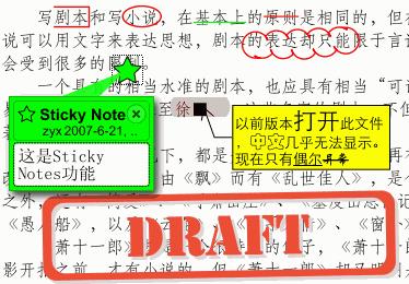 PDF-XChange Viewer 绿色小巧快速的免费PDF阅读器