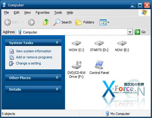 提取自 Windows XP Embedded 美观的桌面主题下载