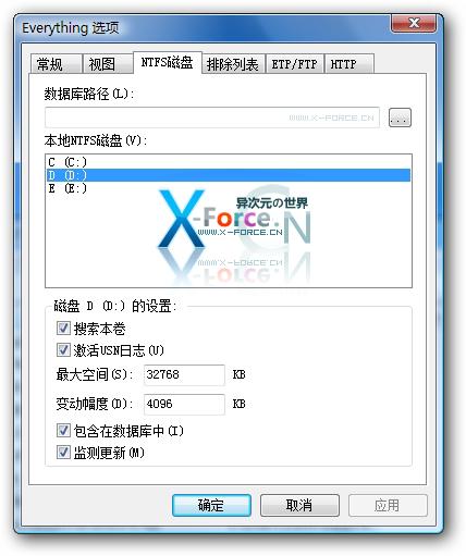 搜索速度快得让你震惊!极为优秀的免费文件搜索工具Everything中文绿色版下载 (不到1MB)