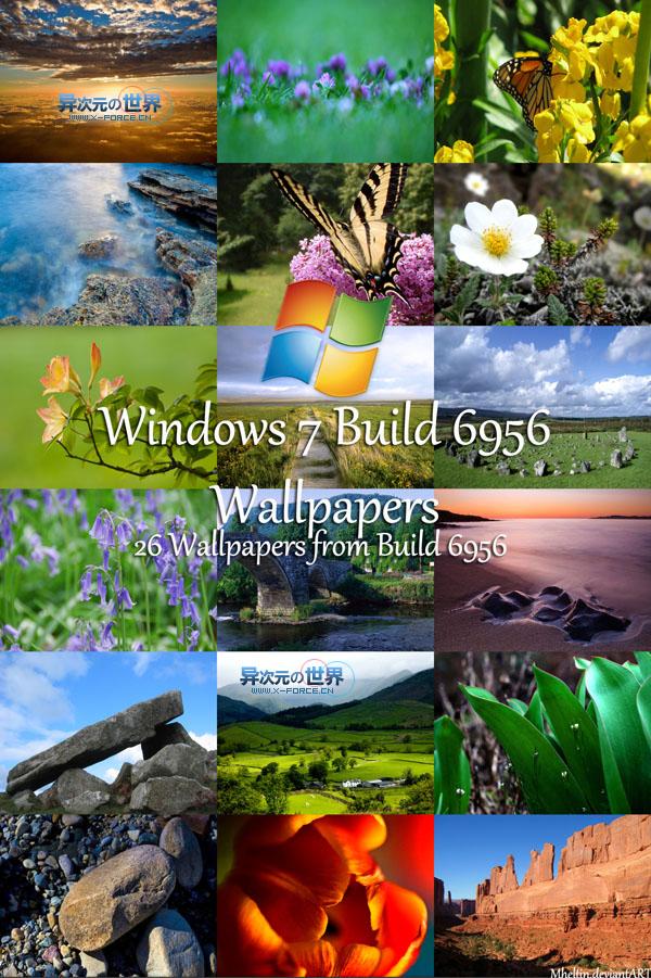 Windows 7 精美宽屏壁纸打包下载 (提取自Build 6956)