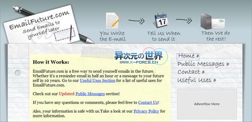 给N年后的自己/亲友写一封Email或发送手机短信...