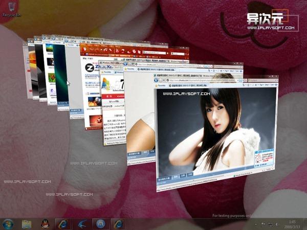 Windows 7 简体中文旗舰版