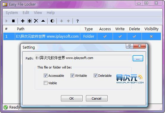 Easy File Locker 文件夹锁定、隐藏软件
