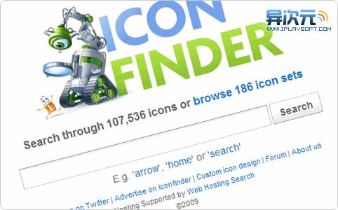 IconFinder图标搜索引擎