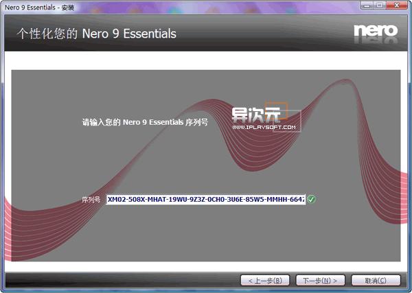Nero 9 官方中文免费版