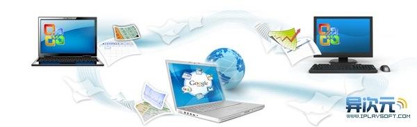 OffiSync将Google Docs整合到Office中去