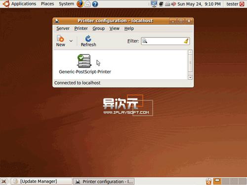 ubuntu 选择打印机