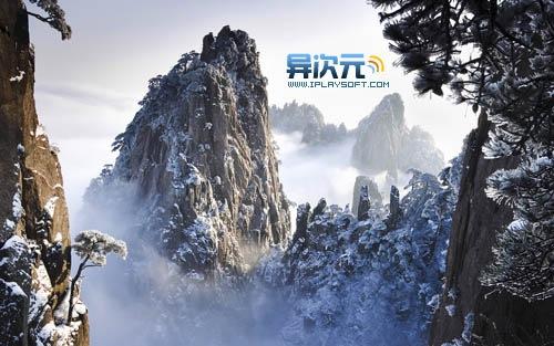 冬季的黄山,中国安徽 (Huangshan Mountains in Winter in Anhui, China)