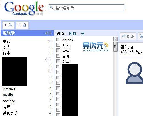 Gmail 网页版