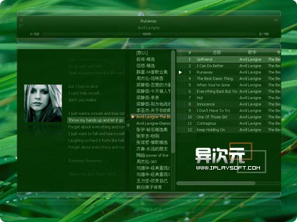 AirPlay 音乐播放器