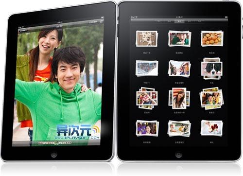 iPad 相册