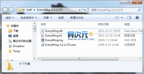 Everything 重建搜索索引