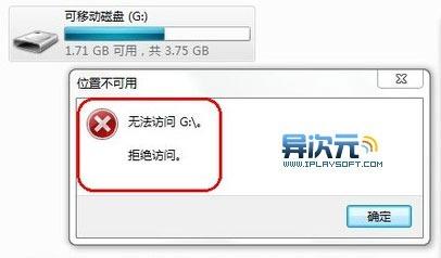 如果密码错误则不允许使用