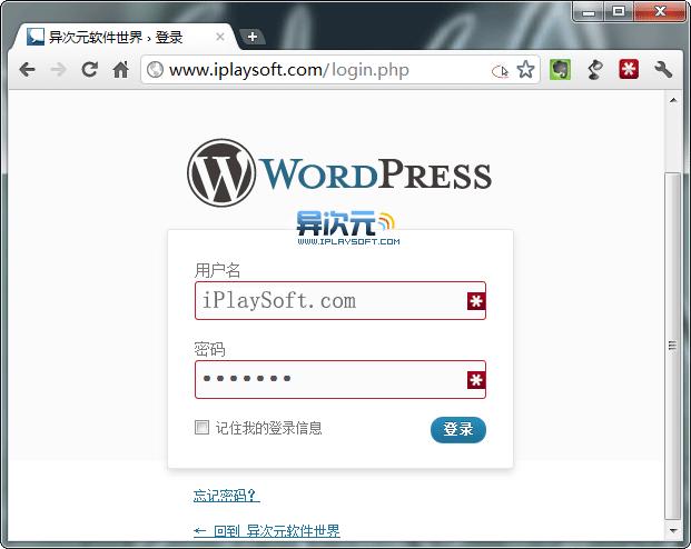 以后再次访问此网站,用户密码信息均会自动填写 (红色方框表示)