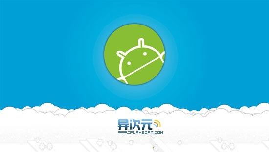 选择适合自己的Android(安卓)手机