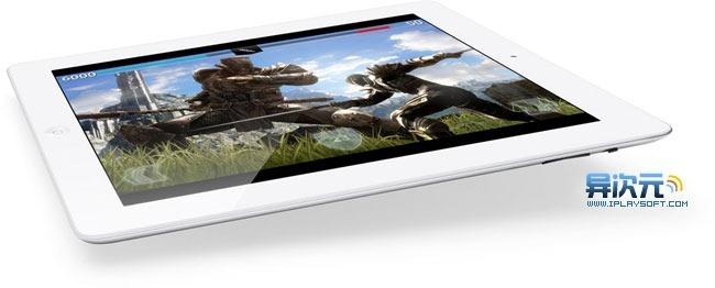 iPad 更强的性能、图形处理能力