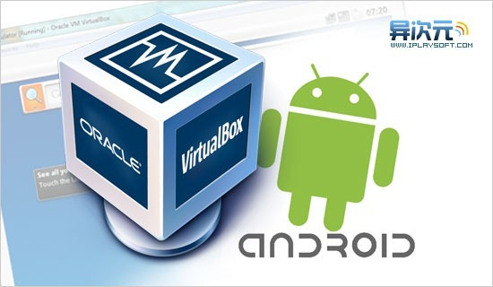 android-virtualbox