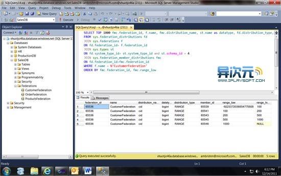 SQL Server 2012 截图