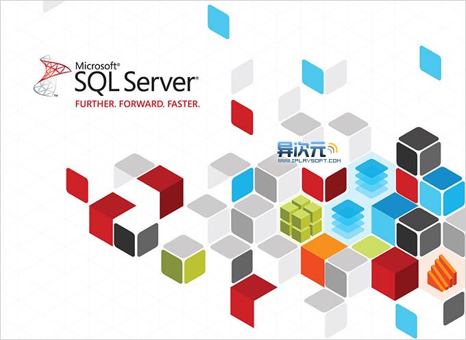 微软 MS SQL Server