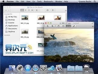 在Mac下的效果
