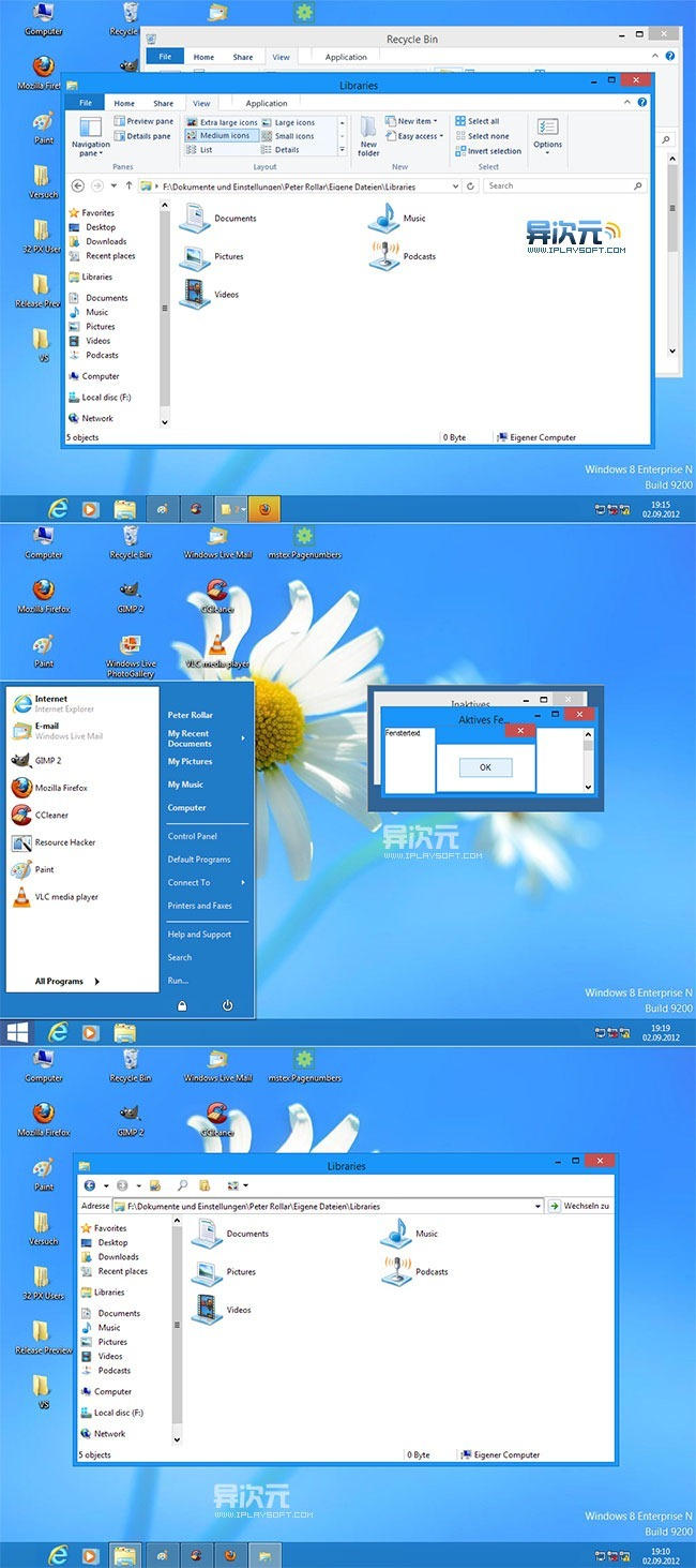 Windows8 RTM Visual Style – XP 仿 Windows8 主题