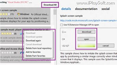 Visual Studio 2012 示例代码浏览器