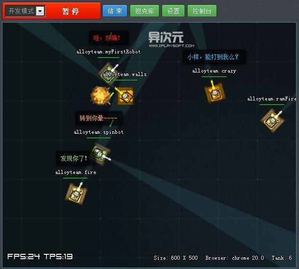 CodeTank 代码坦克游戏对战截图