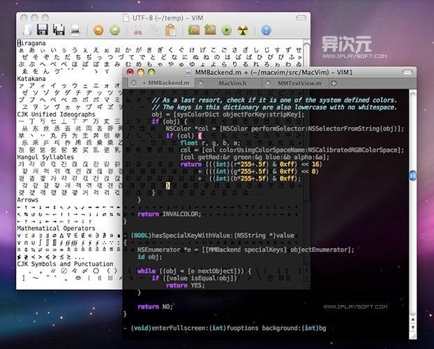 Mac 系统下的 Vim:MacVim 截图