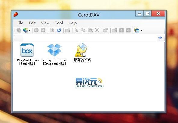 CarotDAV 软件界面截图