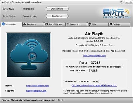 Air Playit 主界面截图