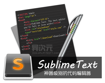 Sublime Text 2