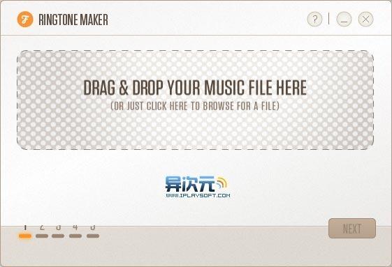 第一步:将要制作铃声的MP3文件拖放进去