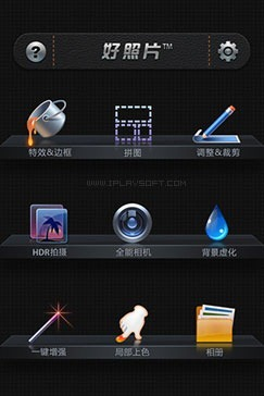 iPhone 版本的界面1