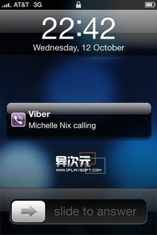 Viber 推送通知