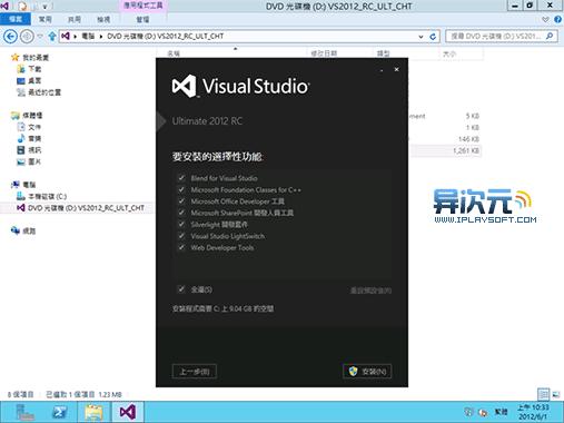 visual studio express 下载