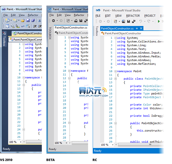 VS 2012 与之前版本界面对比