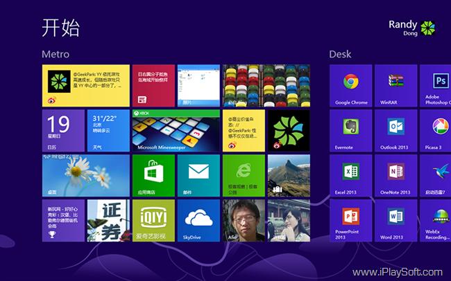 Windows 8 开始屏幕