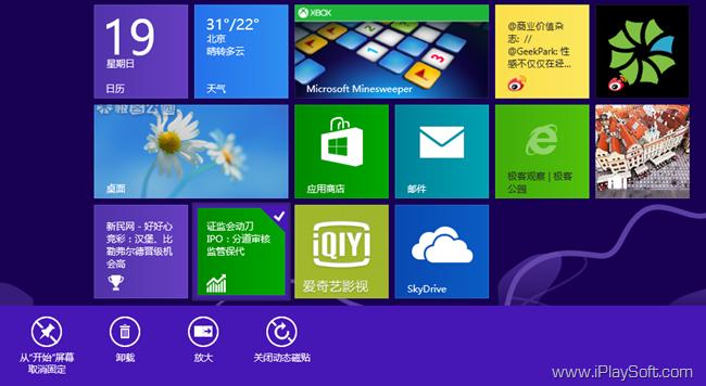 Windows 8 动态磁贴