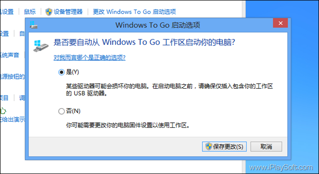 Windows to Go