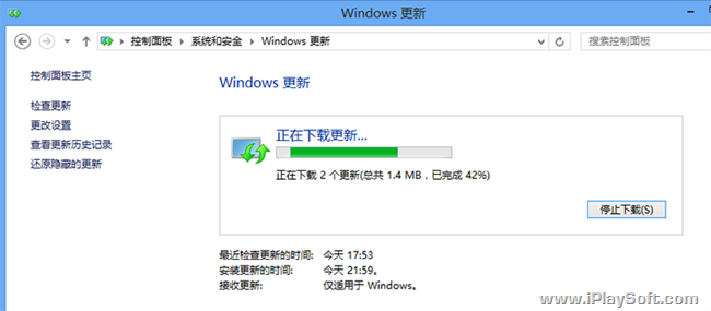 Windows 8 更新