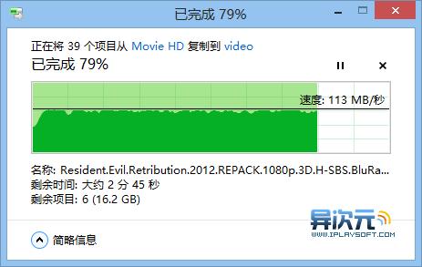 Windows8复制到NAS速度