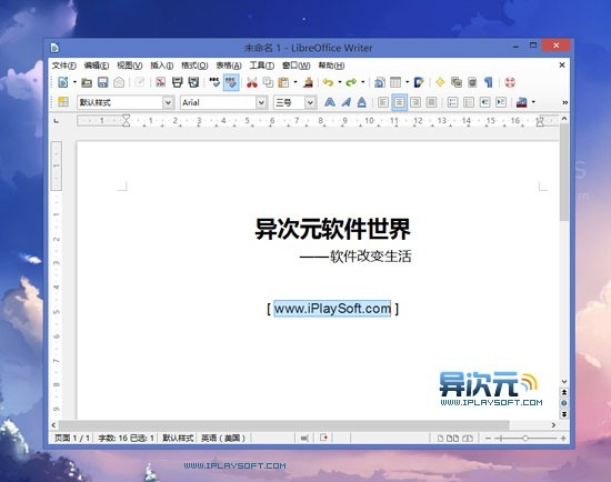 Writer 文档
