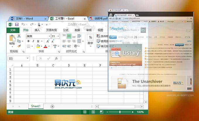 WindowTabs 多标签页效果