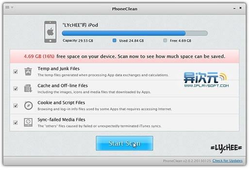 将iOS设备连到电脑上, 待出现名字容量就表明连接成功,按按钮开始扫描垃圾