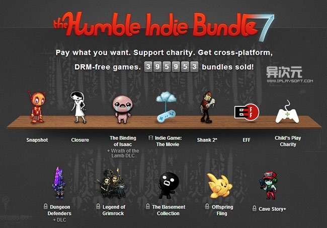 humble bundle7 慈善包