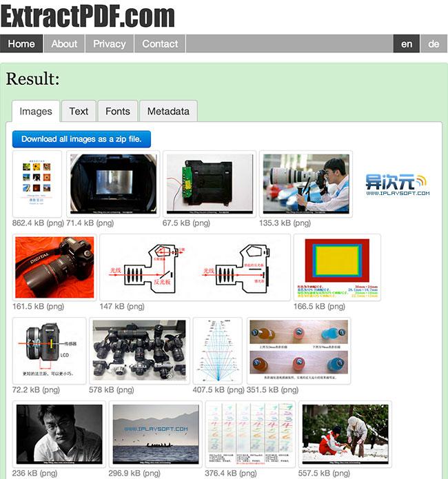 PDF导出图片
