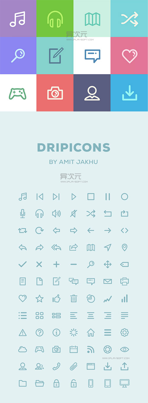 dripicons 扁平化简约图标