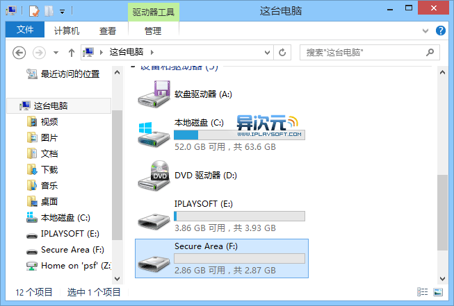 USB DISK Encryption 加密软件
