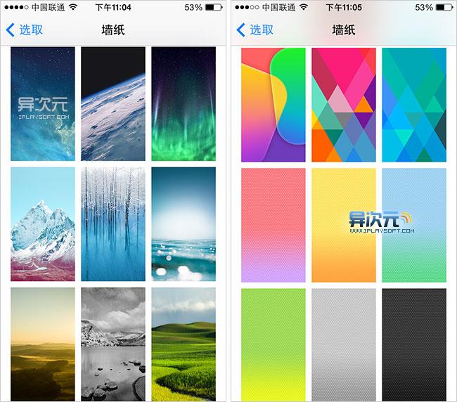 iOS7全套高清壁纸