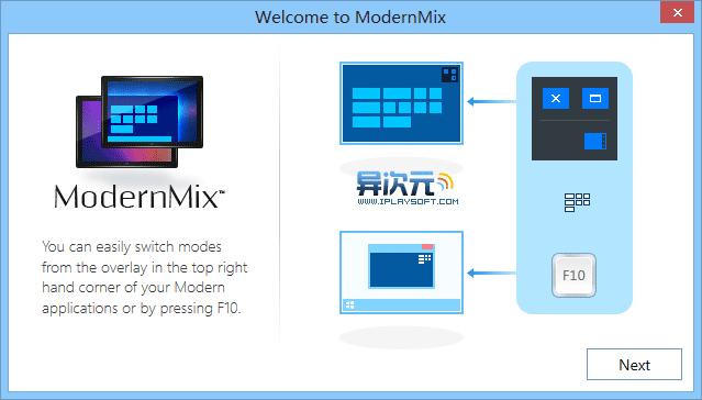 ModernMix 全屏窗口化切换